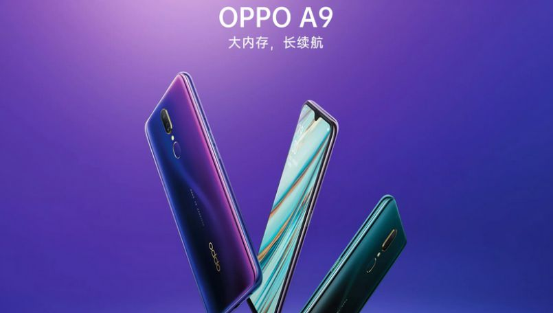 Oppo A9 with 6GB RAM, Helio P70 SoC goes official in China